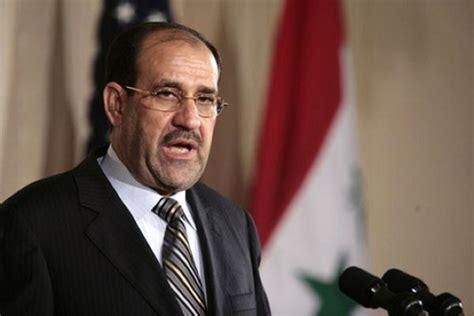Al Malika maliki coup denounced by critics iraq business news