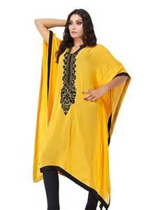 Modern Dress For Womens » Ideas Home Design