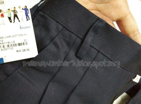 Baju Sekolah Matari baju sekolah tidak berkedut wrinkle free yang best kembar tiga