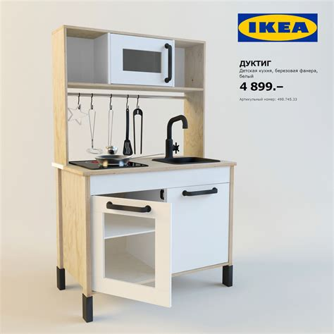 ikea play kitchen ikea duktig play kitchen 3d model 3ds cgtrader com