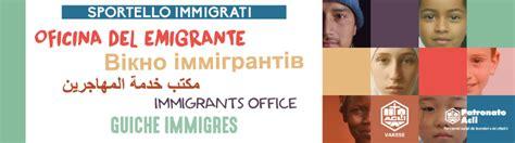 prenotazione test italiano per carta di soggiorno sportello immigrati
