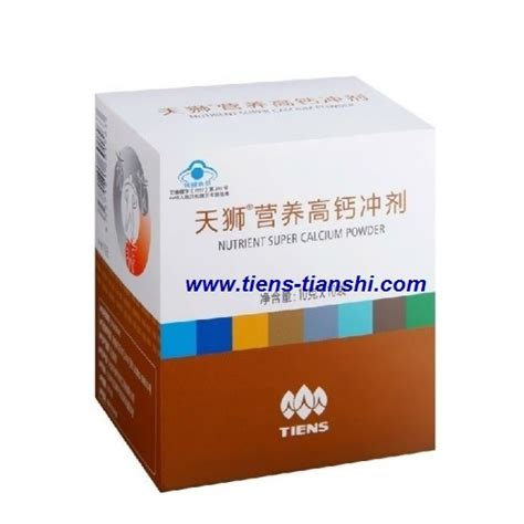 Tiens Nutrient Calcium Powder Nutrient Calcium Powder