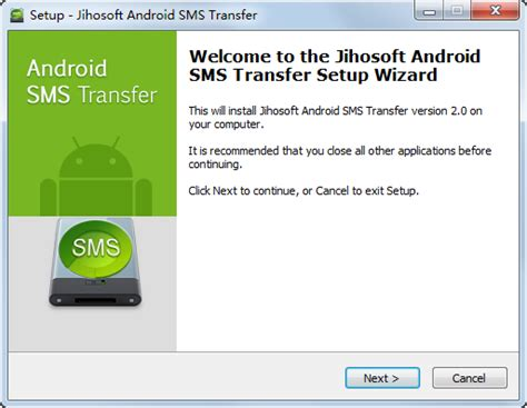 transfer sms from android to android how to use jihosoft android sms transfer