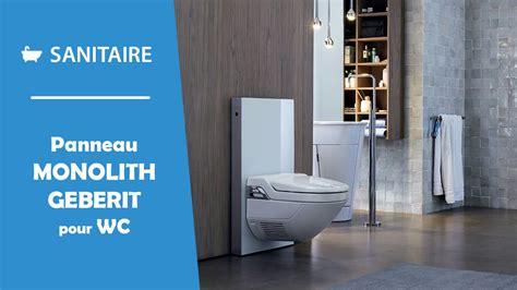 Monolith WC suspendu Geberit   YouTube