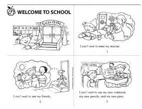 Back to school preschool printables http futurecfb blogspot com 2012