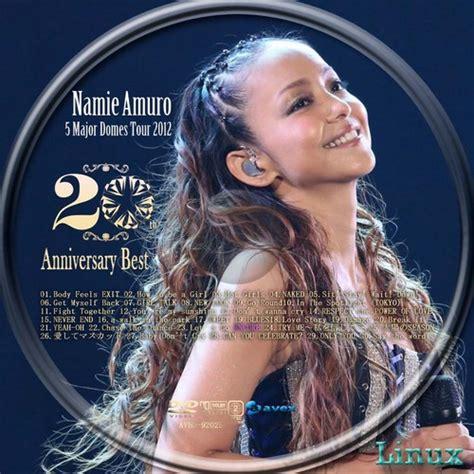 20 best of 2013 lの杜namie amuro 5 major domes tour 2012 20th anniversary best