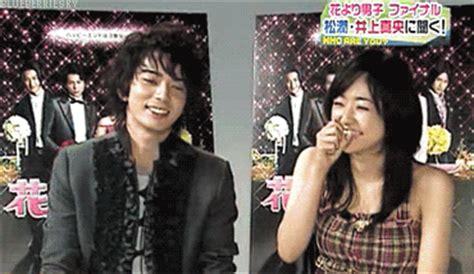 jun matsumoto and mao inoue married bwah matsumoto jun and inoue mao