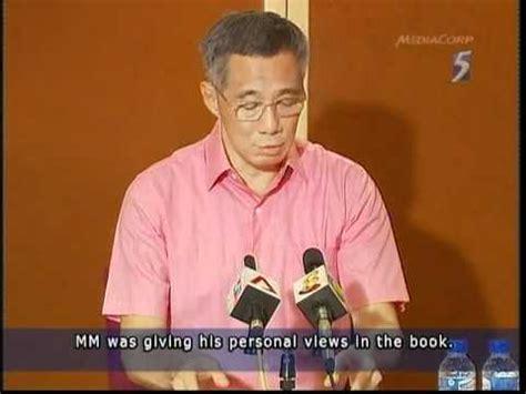 li xiuqi lee hsien loong lee weiling bilder news infos aus dem web