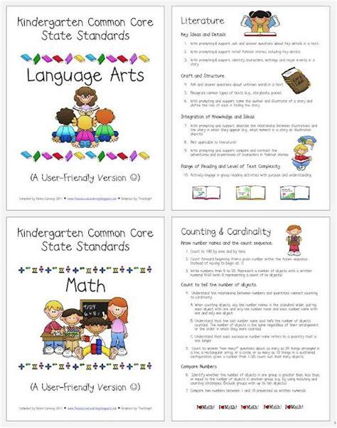 kindergarten pattern standards best 25 core standards ideas on pinterest common core