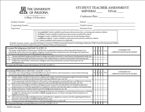 student evaluation forms student evaluation form college of education