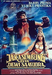 download film jaka sembung dan bajing ireng jaka sembung dan dewi samudra wikipedia bahasa indonesia