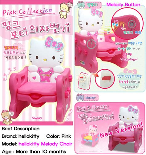 Hello Potty Chair - hellokitty melody potty seat chair toilet