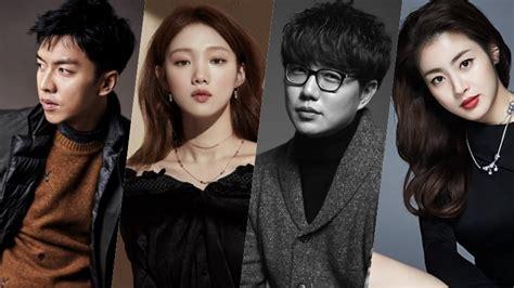 lee seung gi lee sung kyung update sung si kyung and kang sora to join lee seung gi