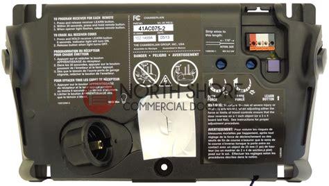 Chamberlain Liftmaster Garage Door Opener Troubleshooting by Liftmaster Chamberlain Garage Door Opener Circuit Board