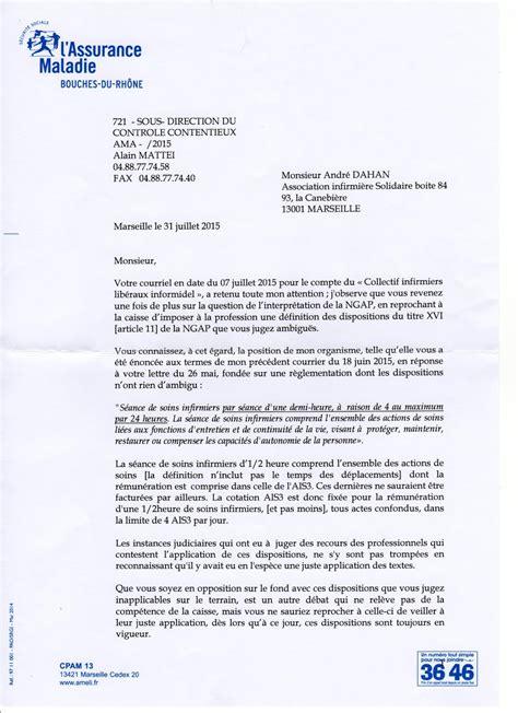 certification letter for caregiver certification letter proof of residency certification