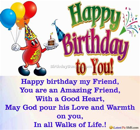 message for a best of birthday wishes to a friend picture best