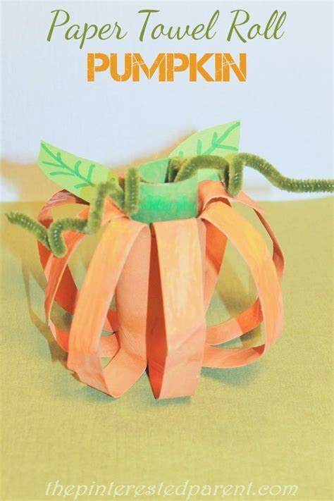 craft with paper towel roll paper towel roll pumpkin spider the pinterested parent