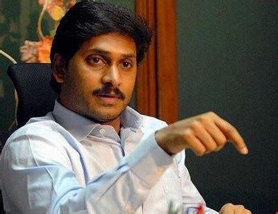 actor jagan news ysr congress chief jagan mohan reddy quits as mp in protes