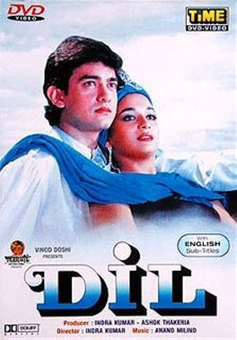 dil movie song download mp hindi movies songs download dil 1990 mp3 songs free