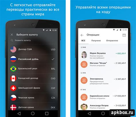 paypal android app paypal скачать приложение для андроид apkbox ru