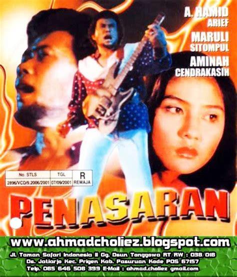 film layar lebar indonesia remaja rhoma irama ksatria layar lebar indonesia oma irama