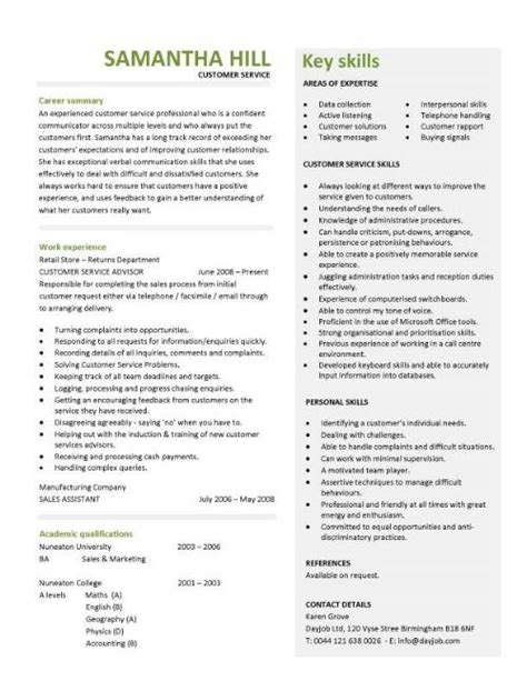 cv exle for customer service customer service resume templates skills customer services cv description exles