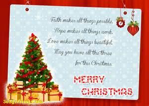 merry christmas easyday