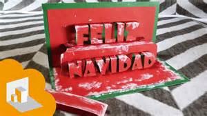 plantilla feliz navidad pop up para hacer tarjeta pop up quot feliz navidad quot youtube