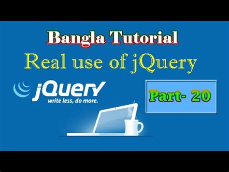 jquery tutorial in bangla real use of jquery background color animation part 20
