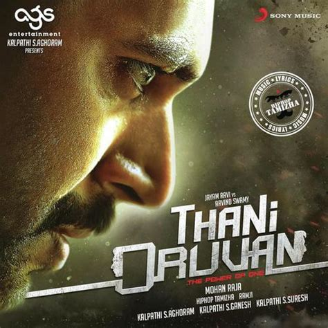 download free mp3 from thani oruvan thani oruvan mp3 songs free download 2015 tamil movie