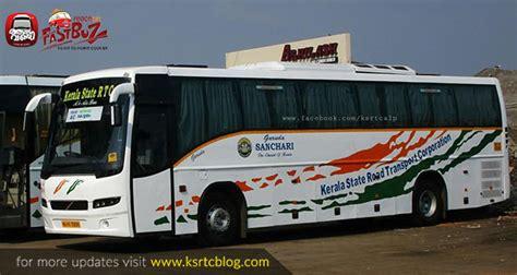 boat service from ernakulam to kozhikode garuda sanchari ac volvo bus service on trivandrum