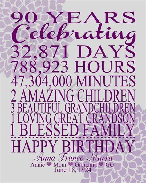Ee  Th Ee    Ee  Birthday Ee   Print By Growingpeapod On Etsy Moms  Ee  Th Ee