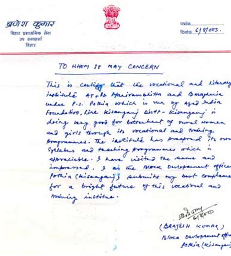 Gift Letter Of Gratitude Bdo Our Mission Azad India Foundation Letter Of Thanks Appreciation