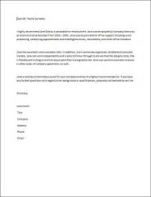 nanny letter of recommendation letter of recommendation