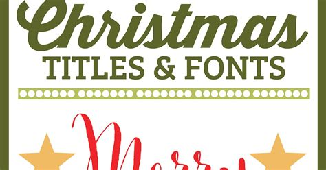 17turtles christmas in july christmas titles fonts a