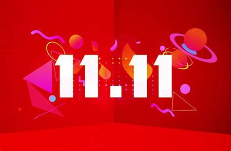 aliexpress celebra su propio black friday el 11 de noviembre