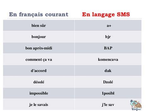 language ms le langage des sms