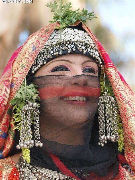 Yemeni Wedding Attire by Traditional San Aani Wedding Revealed National Yemen