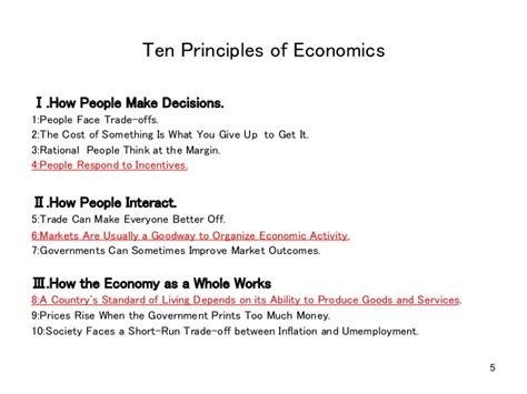 principles of microeconomics mankiw s principles of economics 20120129 mankiw economics chapter26