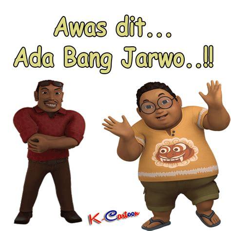 film kartun sopo jarwo terbaru new gambar kartun bergerak adit sopo jarwo bah haji k