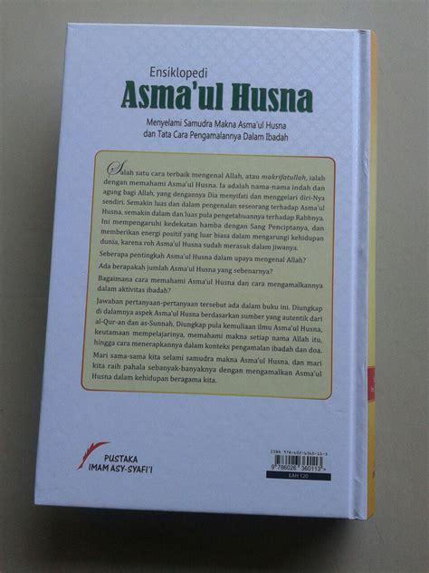Buku Ensiklopedi Asmaul Husna Pustaka Imam Asy Syafii Buku Ensiklopedi Asma Ul Husna Menyelami Makna Tata Cara