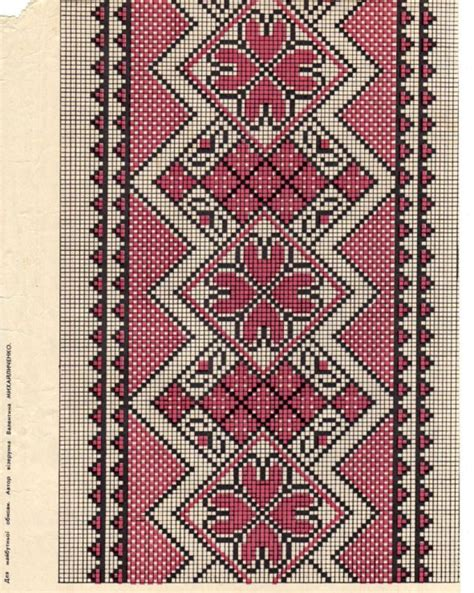 geometric designs needlepoint 630 best geometric cross stitch tapestry images on