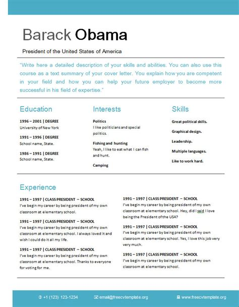 free cv resume templates 502 to 509 free cv template
