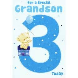 grandson 3rd birthday greeting card greeting cards