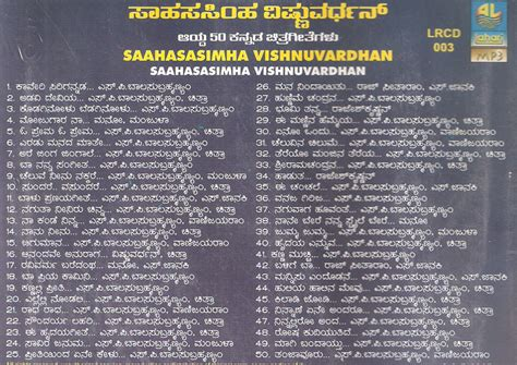 Vishnuvardhan Songs Picture And Images