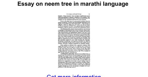 Neem Tree Essay by Composition On Mango Tree In Marathi Theleaf Co