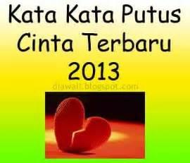 kata kata putus cinta terbaru 2013
