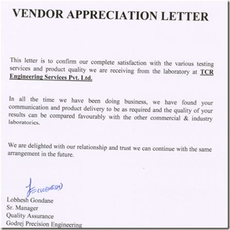 appreciation letter for service provider domino ceme