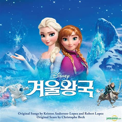 chinese film frozen yesasia frozen ost korean special edition cd hyo rin
