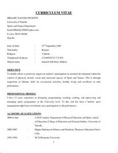how to write a resume paper 1